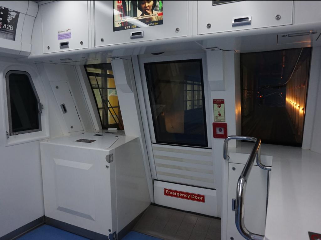 Vlakovi bez strojovođa; Izvor: Tech Insider.io