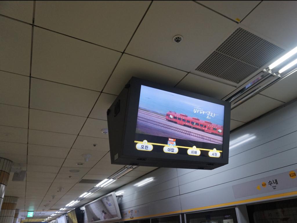 Prikaz lokacije vlaka; Izvor: Tech Insider.io
