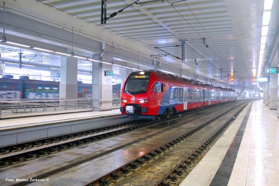 Zeljeznicka Stanica Beograd Centar Prokop Prom